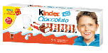 Kinder Milk Chocolate Bars (300g)